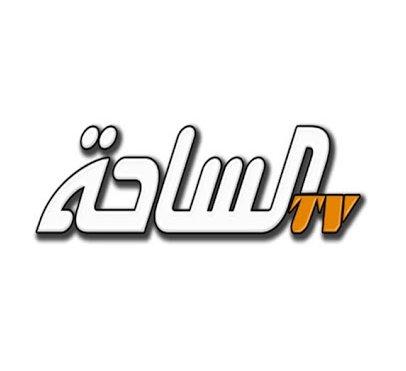 تردد قناة الساحة الجديد