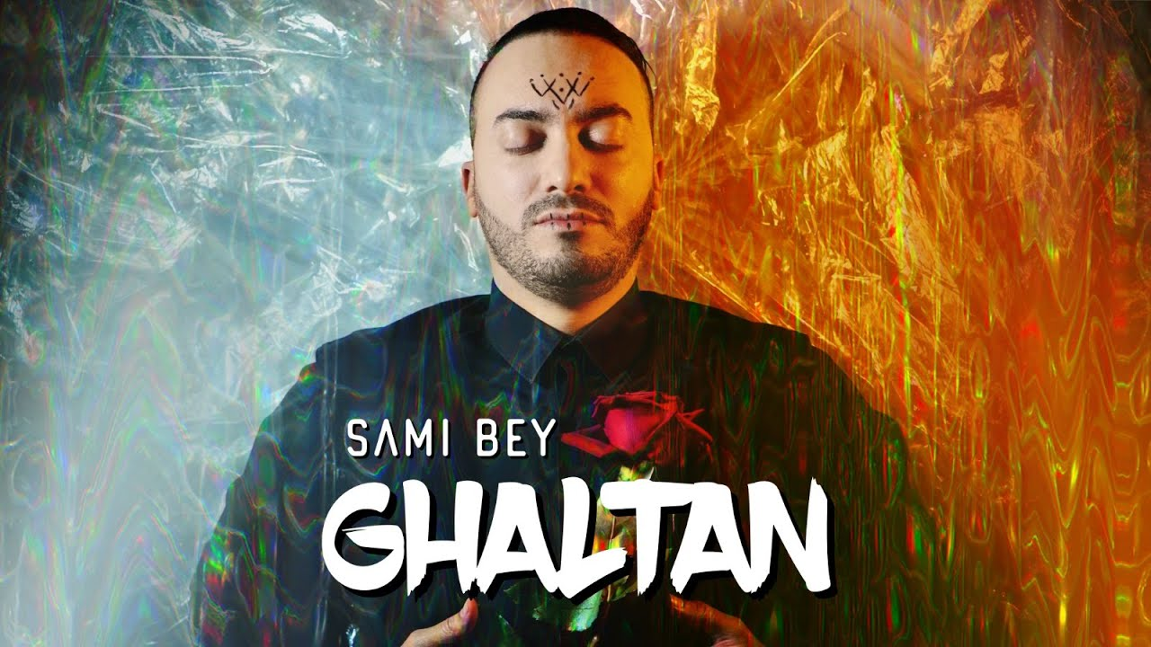 كلمات اغنية غلطان سامي باي مجلة المتكتك
